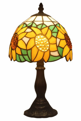 SignatureThings.com Brass Hardware Tiffany Style Sunflower Table Lamp 15 Inches High
