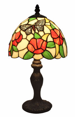 SignatureThings.com Brass Hardware Tiffany-style Flowers And Butterflies Design 14.5-inch Table Lamp