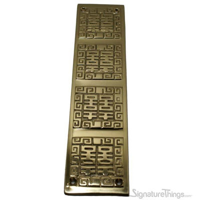 SignatureThings.com Brass Hardware Oriental Push Plate