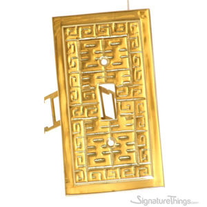 Oriental Switch Plate Single - Brass Switch Plates | Classic Switch Plates | Vintage Switch Plates | Light Switch Covers | Decorative Wall Switch Plates | Combination Wall Plates | Vintage Light Switch Covers | Antique Brass Switch Cover Plate |