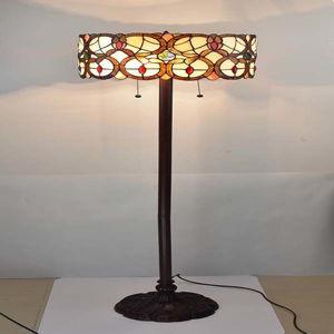 Tiffany Style Double Light Floor Lamp